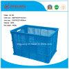 Cesta plástica colorida personalizada do armazenamento da alta qualidade