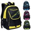 School de bonne qualité Bag Cool Backpacks pour Students