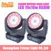 1のLED Zoom Moving Head Light 19X15W RGBW 4