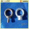 DIN582良質の鋼鉄目のナット