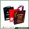 Bon sac à provisions non tissé promotionnel fait sur commande de vente