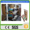 機械を作るSGSの公認の自動セメントの紙袋