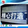 P10 Módulo LED de color blanco con Bis Certificado para uso exterior