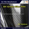 фольга волокна углерода волокна Film/5D лоснистая Carbon/5D углерода 5D