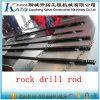 Vara de perfuração de extensão de rocha T51 T45 T38 (3050 mm 3660 mm 4270 mm) Comprimento