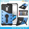caso híbrido de Kickstand de la rotación 360-Degree para LG Stylo 2 más