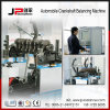 Truck Crankshafts Dynamic Balancing Machine From Clouded Jp