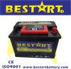 batterie de voiture automatique de mémoire de Mf de batterie d'automobile de 12V 45ah 54519mf