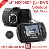 Черный ящик камеры черточки автомобиля TFT 1080P новой спрятанной конструкции 1.5  с видеозаписывающим устройством DVR-1502 цифров автомобиля 5.0mega