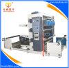 Tipo de impresora flexográfica de máquina de impresión de papel