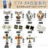 Rhinestone trasversale dei monili della lega del chiodo delle 2015 del chiodo dell'elemento estetiche di Bling Bling Cina