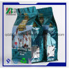 Gedruckte wiederversiegelbare Aluminiumfolie-verpackenbeutel