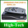 Dm800HD für Singapur Kabelfernsehen, Dm 800 HD, Dm800 HD PVR Satellite Receiver mit Fan