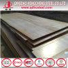 P355gh HR carbon Steel Plate Pressure Vessel Steel Plate