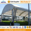Marquee Tents Dome Aluminum Alloy Tent