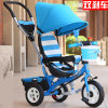 Hochwertiges leichtes Baby-Buggy-Formular China (ly-a-113)