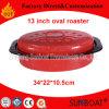Чугунные Roaster Sunboat/эмали овальный Roaster/с крышкой кухонных/ Houseware нагнетательного цилиндра