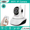 Cámara del IP del P2p Wirelss Wiif de la vigilancia de la seguridad casera
