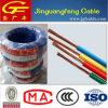 Провод Bvr PVC проводника 300/500V Cu/Al изолированный и Non-Обшитый кабеля