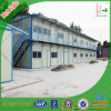 Низкая стоимость/Waterproof/Temporary/Modular/Light Steel/Building (KHK2-711)