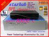 BPLチャネルが付いている新しいDVB 800 HD SeケーブルのStarhubのセットトップボックス