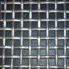Оцинкованный квадратное отверстие из проволочной сетки