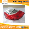 Изготовленный на заказ пластичная прессформа прессформы частей инжекционного метода литья для автомобильного светильника