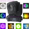 60W più poco costoso Smart Rotating Spot Moving Head Lights (YS-208N)