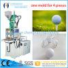 ゴルフ・ボールを作るための縦の注入形成機械