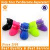 Impermeable de PVC Perro Botas de lluvia
