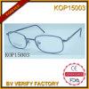 Simple&frivole verres optiques pour les enfants (KOP15003)