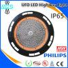 Luz elevada ao ar livre da baía do UFO do diodo emissor de luz de Philips