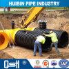 Certifié en PEHD Courraged Double-Wall tuyau de drainage pour l'irrigation