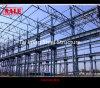 Stanza prefabbricata di Car Show della costruzione di blocco per grafici della struttura d'acciaio