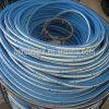 Tubo flessibile blu o nero del depuratore a getto di colore