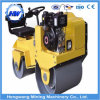 2 tonnellate Drive su Tandem Vibrating Road Roller