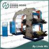 4 bolsas de plástico de colores de la impresión flexo Pulse (CH884-1400F)