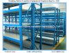 CE approvato High-End lungo arco Scaffalature per magazzino di stoccaggio