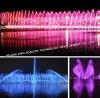 180程度の移動音楽的な噴水のデジタルダンスの噴水
