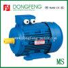 MS серии трехфазного переменного тока индукционный электродвигатель для нагнетания воздуха