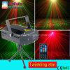 Многофункциональный Twinkling лазерный луч диско звезды с дистанционным управлением