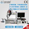 Robô distribuidor de Dahua com a bomba de medida do parafuso