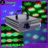 Приятный эффект DJ Disco этапе RGB лазерный диод