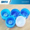 55mmのためのプラスチックCap 5 Gallon Pet Preform