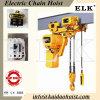 palan électrique à chaîne avec une faible marge de manoeuvre/le dispositif de levage/ (HKDSL0201S)