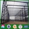 Taller de las columnas de la estructura de tubo cuadrado de construcción (XGZ-SSW 517)