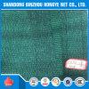 Agro Sun Shade Net