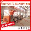 フルオートマチックの不用なプラスチックリサイクル機械