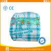 低価格の赤ん坊の試供品が付いている大人のDipaerのおむつ中国製