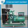 60Hz 30kw 38kVA Diesel Generator met Motor Yuchai Yc4d65-D20